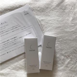 タカミ(TAKAMI)の値下げ!タカミスキンピール30ml[新品未使用](美容液)