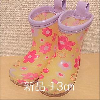 アカチャンホンポ(アカチャンホンポ)のベビー 長靴 レインブーツ 13㎝ 新品(長靴/レインシューズ)