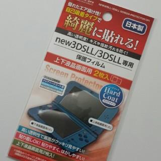 ニンテンドー3DS(ニンテンドー3DS)の液晶保護フィルム new 3DS LL/3DS LL専用【新品】(その他)
