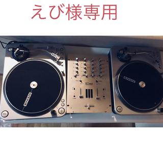ターンテーブル2台ミキサーセット【最終値下げ】(ターンテーブル)