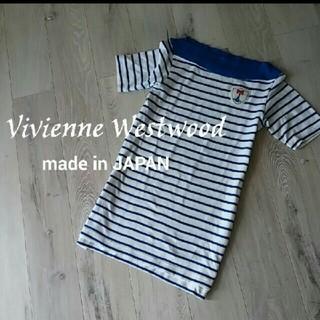 ヴィヴィアンウエストウッド(Vivienne Westwood)の美品!正規!日本製!ヴィヴィアンウエストウッド★ボーダーチュニックワンピ(カットソー(長袖/七分))