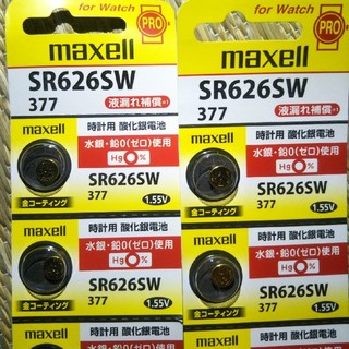 マクセル(maxell)のボタン電池 SR626SW 10個(その他)