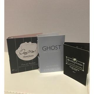 ゴースト(Ghost)の香水サンプル・セット★(ユニセックス)
