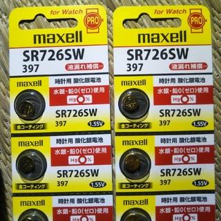 マクセル(maxell)のSR726SW 397 ボタン電池 10個(その他)