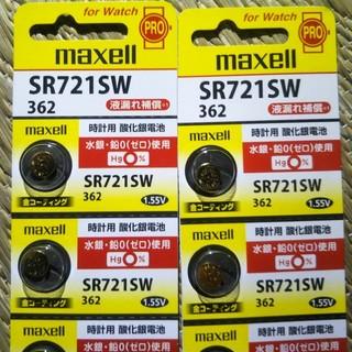 マクセル(maxell)のSR721SW 362  10個 ボタン電池(その他)