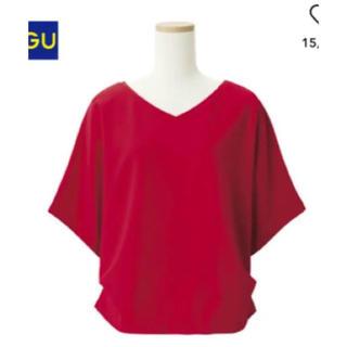 ジーユー(GU)のドルマン2way 赤(シャツ/ブラウス(半袖/袖なし))