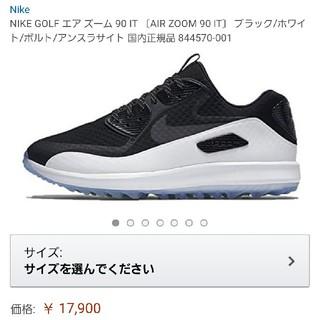ナイキ(NIKE)の【ラロ222様専用】Nike(ゴルフ)