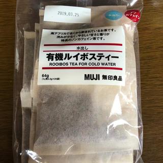 ムジルシリョウヒン(MUJI (無印良品))の無印ルイボスティー(茶)