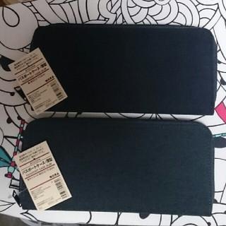 ムジルシリョウヒン(MUJI (無印良品))の[無印良品]パスポートケース・薄型 (×2個セット)(旅行用品)