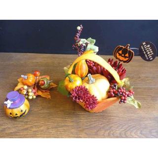 【ハロウィン】収穫の秋(その他)
