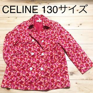 セリーヌ(celine)のセリーヌ CELINE キッズ コート トレンチコート 130サイズ(コート)