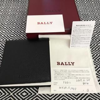 Bally - BALLY