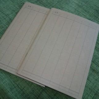 ムジルシリョウヒン(MUJI (無印良品))の無印良品  家計簿  支出簿 2冊セット(その他)