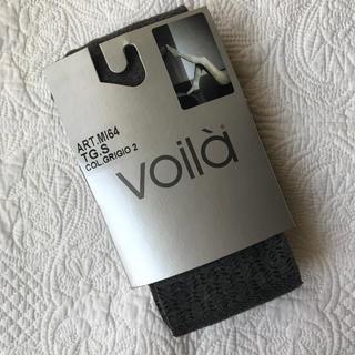 ウォルフォード(Wolford)の【新品未使用】voila ヴォイラ 柄タイツ グレーメランジ イタリア製 S(タイツ/ストッキング)