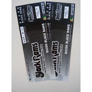 リコー(RICOH)のジャパンラグビートップリーグ リコーブラックラムズ 自由席チケット2枚(その他)
