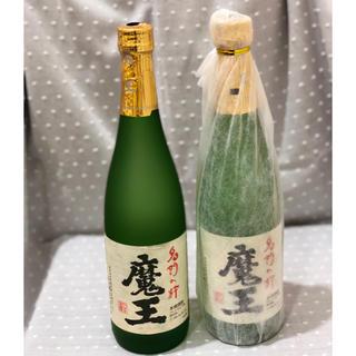 【古酒・未開栓】魔王 720ml  2本セット(焼酎)