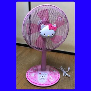 ハローキティ(ハローキティ)のハローキィテー 未使用品 扇風機 カラー ピンク(扇風機)