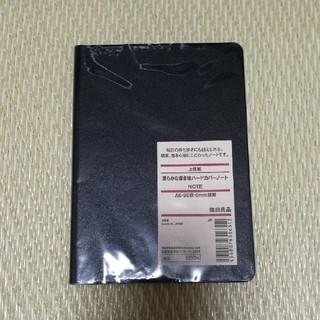 ムジルシリョウヒン(MUJI (無印良品))の無印良品 滑らかな書き味ハードカバーノート A6(ノート/メモ帳/ふせん)
