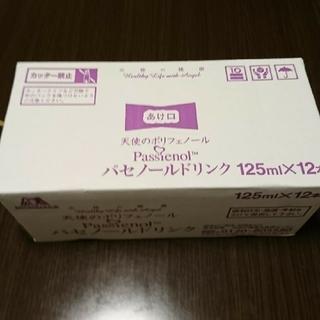 モリナガセイカ(森永製菓)のあっち様専用パセノールドリンク (その他)