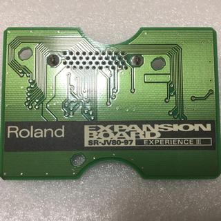 ローランド(Roland)のRoland SR-JV80-97 エキパン EXPERIENCEIII(音源モジュール)
