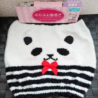 しまむら - 新品 しまむら ふわもこ 腹巻き(パンダ)♥️M~Lサイズ
