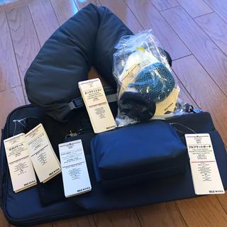 ムジルシリョウヒン(MUJI (無印良品))の無印良品 夏 福袋 2018 ヘルス&ビューティー トラベル(旅行用品)
