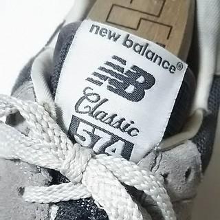 ニューバランス(New Balance)の定1.5万限定クラシックシリーズ!ニューバランス574牛革レザースニーカー灰銀!(スニーカー)