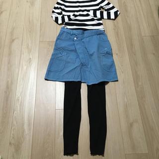 クスクス(kuskus)のラップスカート  (ひざ丈スカート)