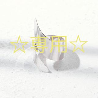 パピヨネ(PAPILLONNER)のパピヨネ シルバーリング 定価5,400円☆新品未使用(リング(指輪))