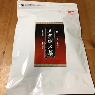 ティーライフ(Tea Life)のメタボメ茶 ティーライフ おまけ付き(健康茶)