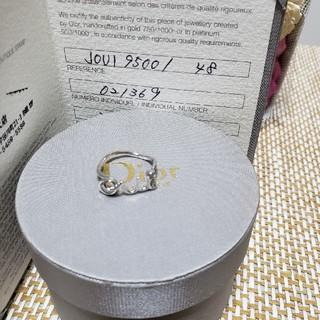 クリスチャンディオール(Christian Dior)のusagi様専用 Dior ouiリング(リング(指輪))