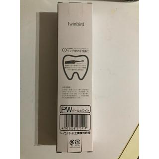 ツインバード(TWINBIRD)の超音波歯ブラシ(電動歯ブラシ)
