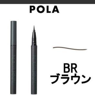 ポーラ(POLA)のPOLA 新品ノクターナル リキッドライナー ブラウン(アイライナー)