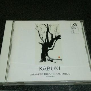 CD「歌舞伎/江戸のグランドオペラ」勧進帳 十二代目市川団十郎(演芸/落語)
