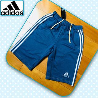 アディダス(adidas)の新品 アディダス デニム風 ハーフパンツ 160(パンツ/スパッツ)