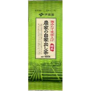 伊藤園 農家の自家出し茶 まとめ買い/ 150g×20本セット 送料無料(茶)