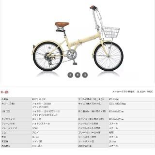 オオトモ(OTOMO)の新品★折り畳み式自転車★ 軽量 自転車 HIATE HI-206 otomo (自転車本体)