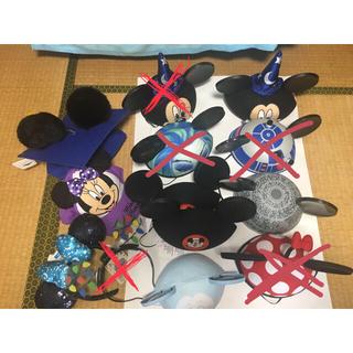 Disney - 海外ディズニー限定 イヤーハット 11個セット