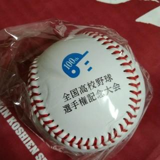 甲子園 100 回記念ボール