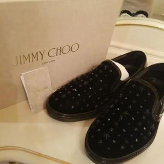 ジミーチュウ(JIMMY CHOO)の本日のみ限定価格 ジミーチュウ 靴  スニーカー スリッポン(スリッポン/モカシン)