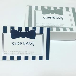 100枚ショップカードオーダー 名刺 メッセージカード、アクセサリー台紙にも★(カード/レター/ラッピング)