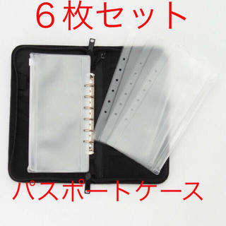 ムジルシリョウヒン(MUJI (無印良品))の無印 パスポートケース 家計簿 黒 ブラック リフィール クリアポケット 6枚(ポーチ)