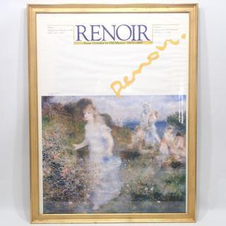 563 額縁 木製 ガラス ルノワール ブリジストン美術館 ポスター(絵画額縁)