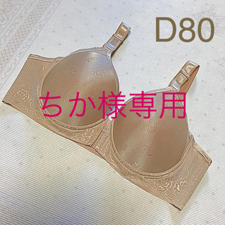 シャルレ(シャルレ)のシャルレ ブラジャー D80(ブラ)