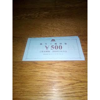 モスバーガー(モスバーガー)のモスフード株主優待券 500x20 モスバーガー ミスド(レストラン/食事券)