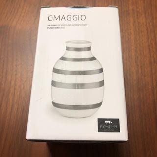 ケーラー(Kahler)のKHALER ケーラー OMAGGIO オマジオベース S シルバー(花瓶)