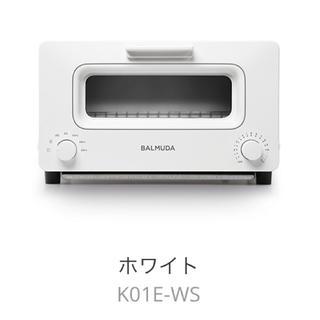 バルミューダ(BALMUDA)の【chr108様専用】バルミューダ トースター(電子レンジ)