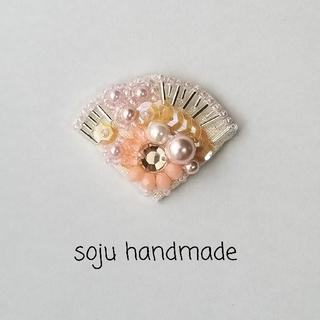 扇シリーズ no.1 ピンク ビーズ刺繍(ヘアアクセサリー)