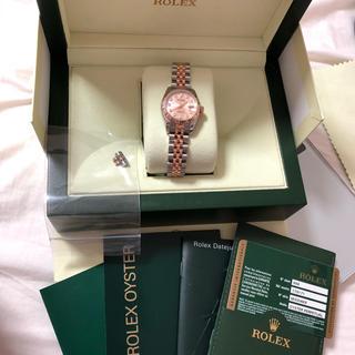 ロレックス(ROLEX)のロレックス-デイジャスト-レディース 10Pダイヤ コンピュータ(腕時計)