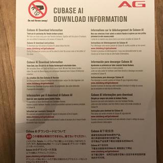 ヤマハ(ヤマハ)のCubase AI 未使用品(DAWソフトウェア)